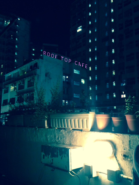 Roof Top Cafe in TST Kowloon Hong Kong