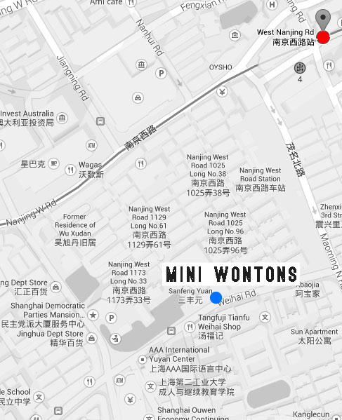 Mini Wonton location in shanghai